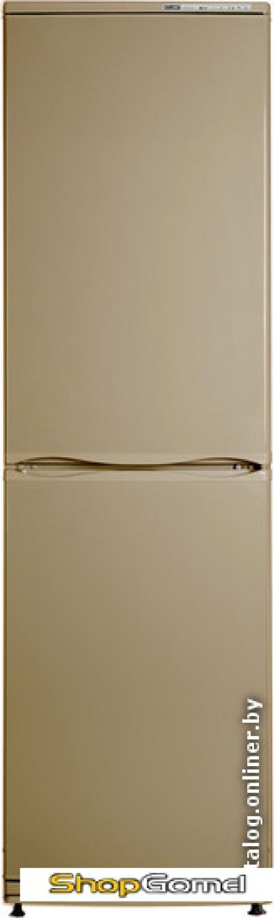 Холодильник-морозильник Atlant ХМ 6025-050