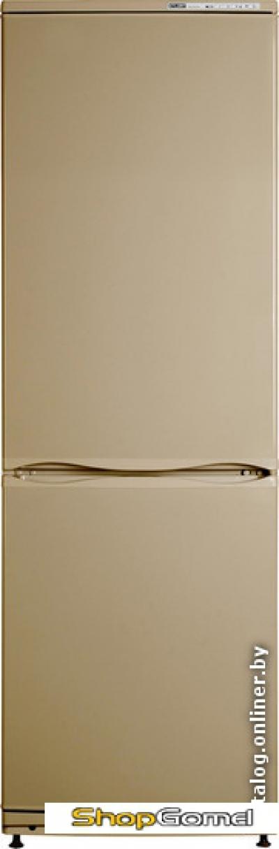 Холодильник-морозильник Atlant ХМ 4012-050