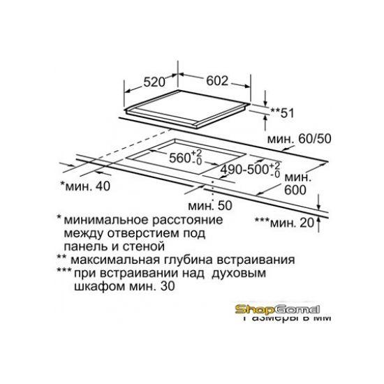 Варочная поверхность Siemens EH675MB17E