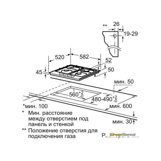 Варочная поверхность Bosch PCP616B80E встраивание