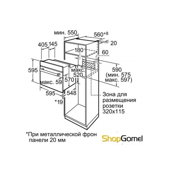 Духовой шкаф Bosch HBN 539S5