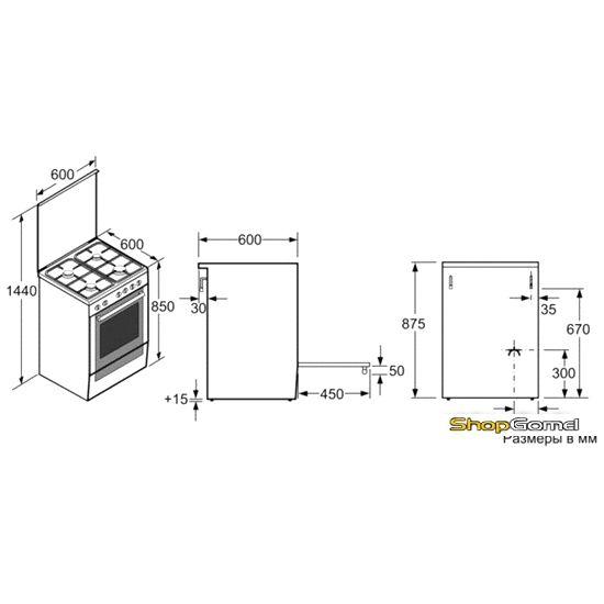 Кухонная плита Bosch HGG233128R