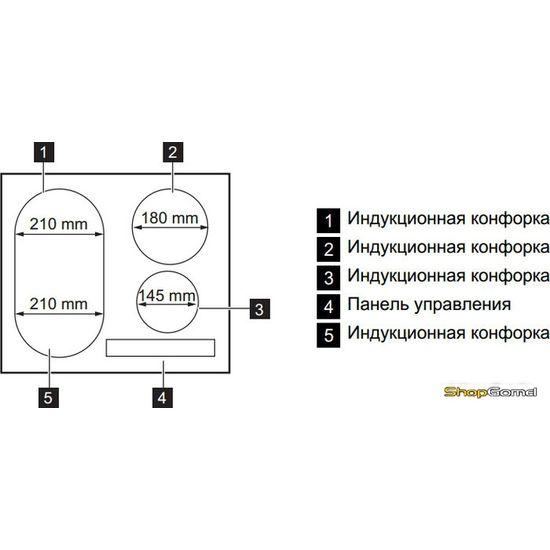 Варочная поверхность Zanussi ZEM56740XB