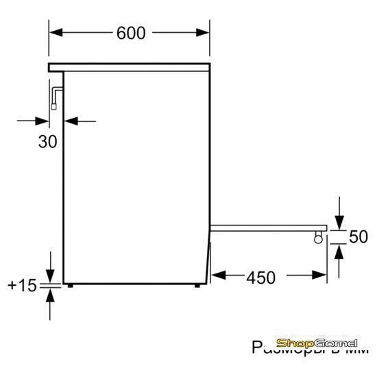 Газовая плита Bosch HGV645223R
