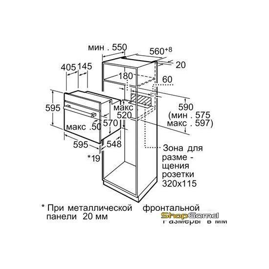Духовой шкаф Siemens HB78G4580