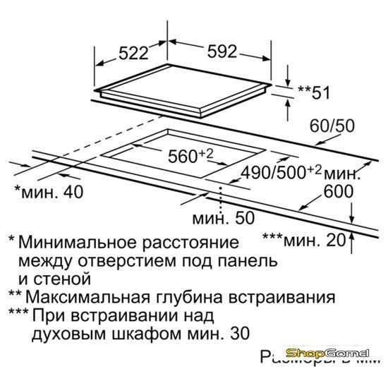 Варочная поверхность Bosch PIE651B17E
