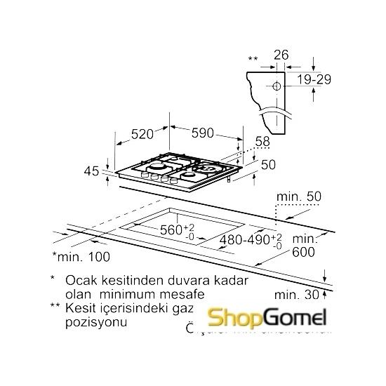 Варочная поверхность Bosch PPH616B21E