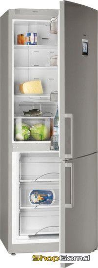 Холодильник-морозильник Atlant ХМ 4521-180-ND