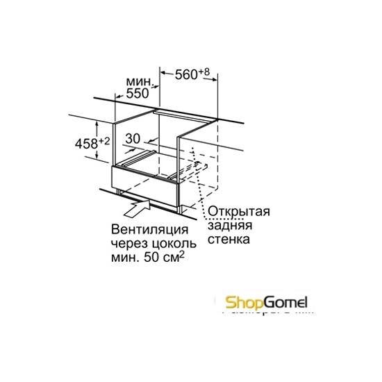 Духовой шкаф Bosch HBC 84K523