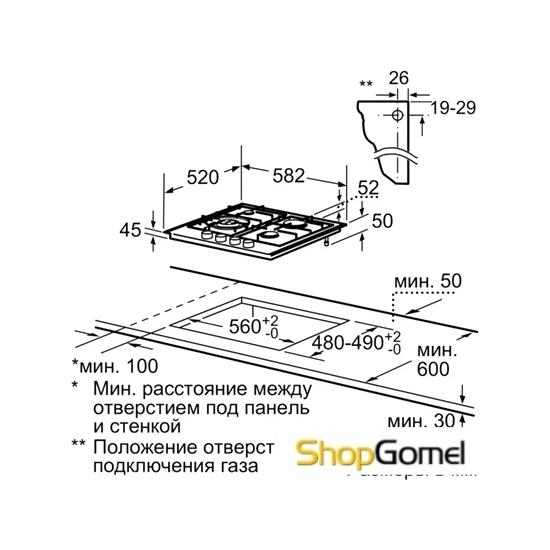 Варочная поверхность Bosch PCH615M90R