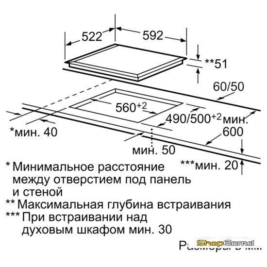 Варочная поверхность Bosch PIB651N17E