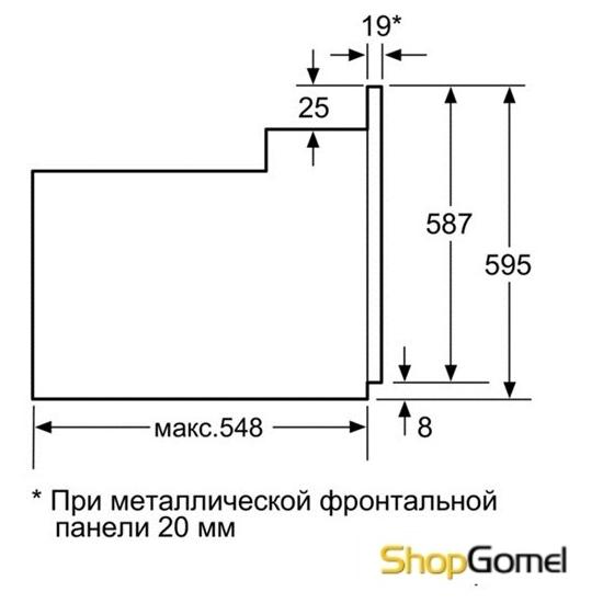 Духовые шкафы Bosch HBG73B520F
