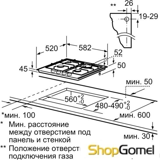 Варочная поверхность Bosch PCP611B90E