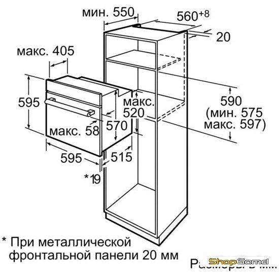 Духовой шкаф Bosch HBG23B460R