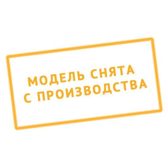 Кухонная плита Gefest 3200-06 К29