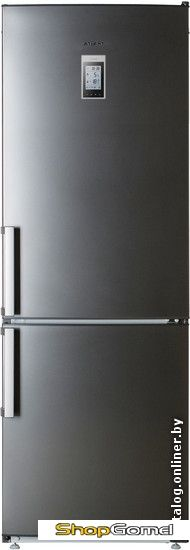 Холодильник Atlant ХМ 4524-160 ND