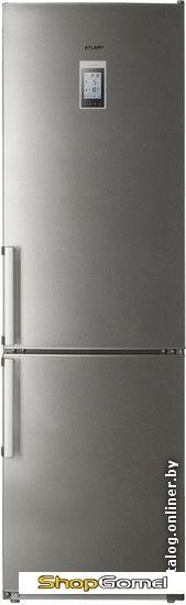 Холодильник Atlant ХМ 4424-080 ND