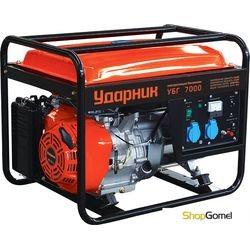 Бензиновый генератор Ударник УБГ 7000