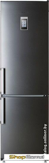 Холодильник Atlant ХМ 4426-060 ND
