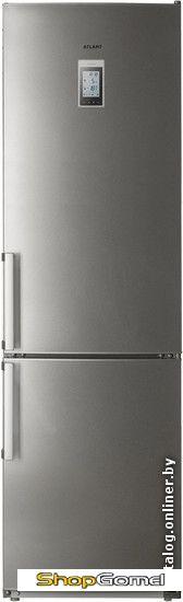 Холодильник Atlant ХМ 4426-080 ND